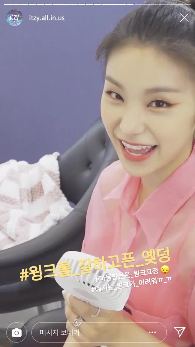 Watch and share Itzy GIFs and Yeji GIFs by Jer on Gfycat