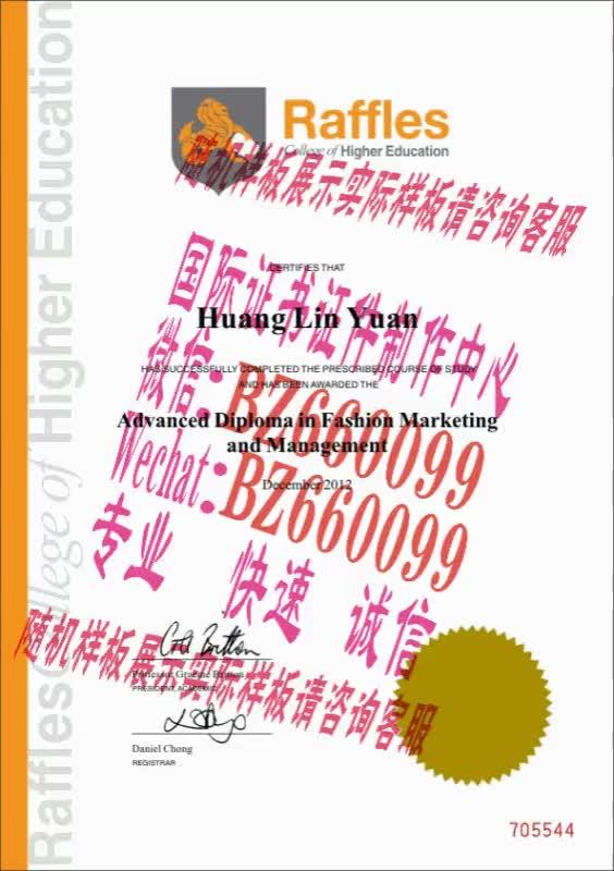 Watch and share 办理爱许兰大学毕业证成绩单[咨询微信:BZ660099]办理世界各国证书证件 GIFs on Gfycat