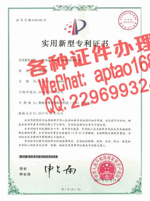 Watch and share 42m86-假的秘书证多少钱V【aptao168】Q【2296993243】-f7nt GIFs by 办理各种证件V+aptao168 on Gfycat