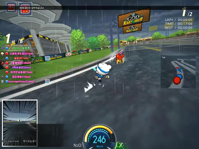 Watch and share Crazyracing Kartrider 2019.05.22 - 14.12.22.02.DVR GIFs by oversize- on Gfycat