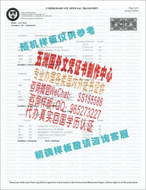 Watch and share 哪里能做假香港身份证[WeChat-QQ-507067086]各种证件制作 GIFs by 各国证书文凭办理制作【微信:aptao168】 on Gfycat