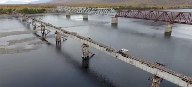 Watch and share Bridge GIFs on Gfycat