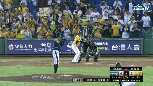 Watch and share CPBL STATS - 2017 Taiwan Series Final Moments GIFs by CPBL STATS on Gfycat