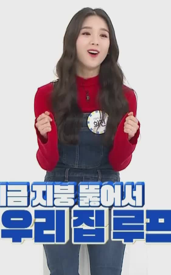 Watch and share Celebs GIFs and Heejin GIFs by theangrycamel2019 on Gfycat