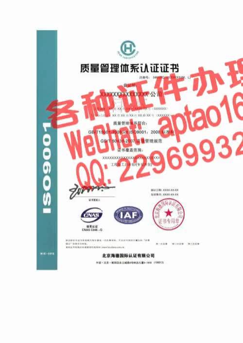 Watch and share 9hv7f-哪里能办公共英语四级证书V【aptao168】Q【2296993243】-jnp7 GIFs by 办理各种证件V+aptao168 on Gfycat