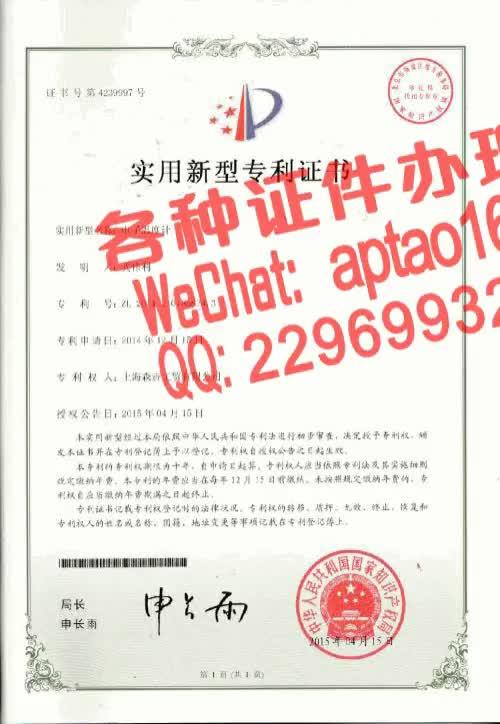Watch and share 31xrh-安徽师范大学皖江学院毕业证办理V【aptao168】Q【2296993243】-7b77 GIFs by 办理各种证件V+aptao168 on Gfycat