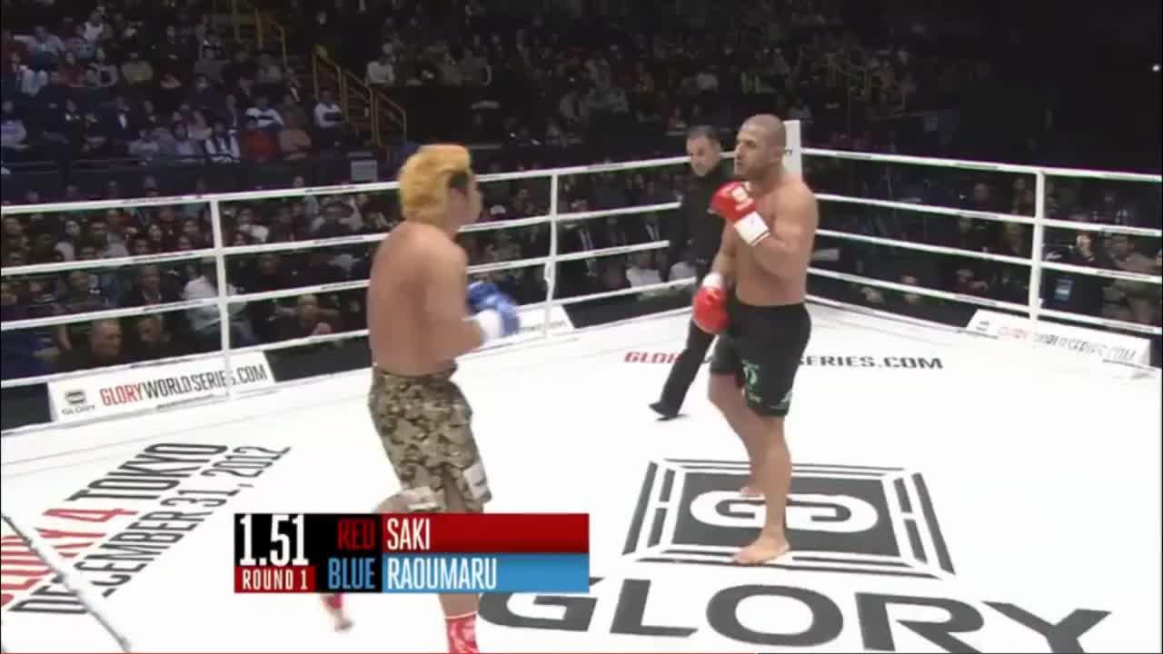 Saki kickboxing ko GIFs