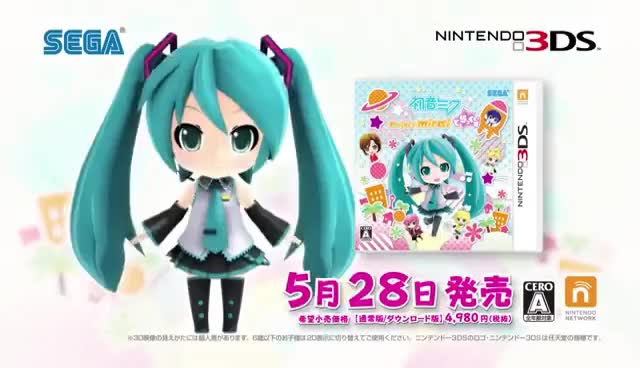 Watch Miku GIF on Gfycat. Discover more vocaloid GIFs on Gfycat