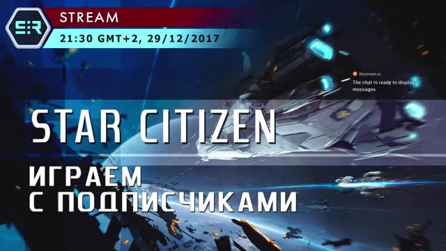 Watch and share Mmofps Star Marine GIFs and Star Citizen Alpha GIFs on Gfycat