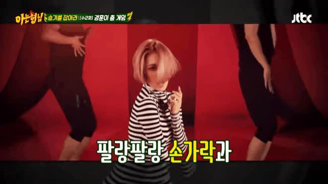 Ngàn năm có một: Ngộ không Lee Seung Gi trổ tài cover vũ đạo hàng loạt idol nữ