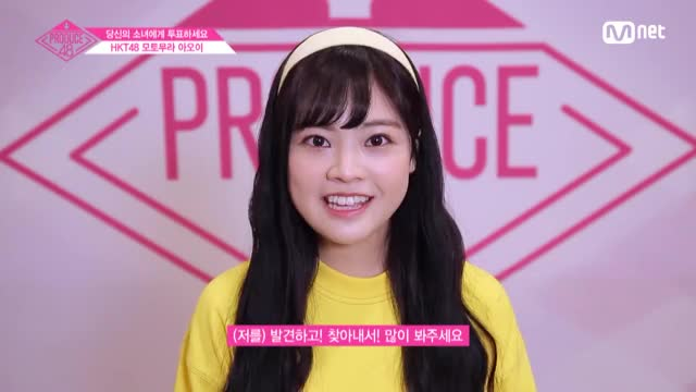 Watch and share 프로듀스101 시즌2 GIFs and Wanna One GIFs on Gfycat