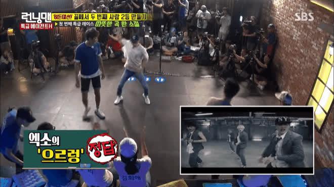 Nhảy theo BTS đến mất chân mày, Yoo Jae Suk quả không hổ danh thực tập sinh nhiều năm của Big 3 ảnh 2