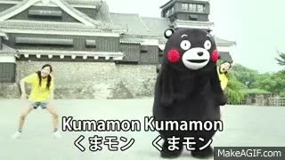Watch and share Song  'Kumamon-mon-mon' With English Subtitles GIFs on Gfycat