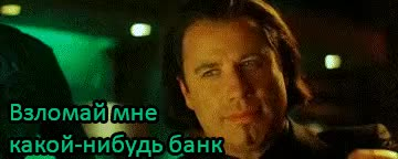 Watch Bank GIF on Gfycat. Discover more John Travolta GIFs on Gfycat