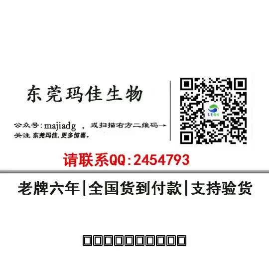 Watch and share 丹阳哪里买三唑伦吉首 GIFs on Gfycat