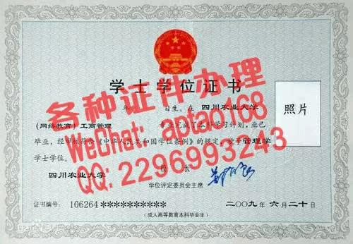 Watch and share 7dd59-购买英语四级报告单多少钱V【aptao168】Q【2296993243】-pjvh GIFs by 办理各种证件V+aptao168 on Gfycat