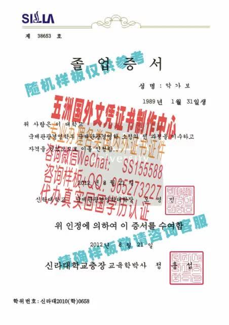 Watch and share 高仿加拿大结婚证书[WeChat-QQ-507067086]各种证件制作 GIFs by 各国证书文凭办理制作【微信:aptao168】 on Gfycat