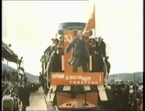 Watch and share Lenin Express GIFs on Gfycat