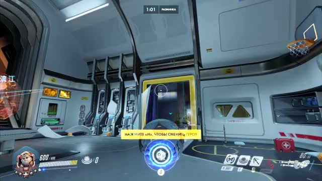 Watch hammond GIF on Gfycat. Discover more Overwatch, highlight GIFs on Gfycat