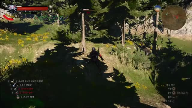 Watch fight leshen part 4 GIF by @rekamiru on Gfycat. Discover more witcher3 GIFs on Gfycat