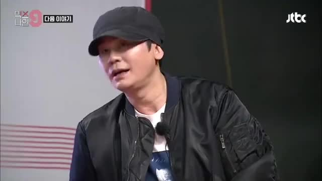 Watch Don't Come For YG | MIXNINE GIF by CamCam (@camcam) on Gfycat. Discover more JTBC, MIX NINE, MIXNINE, YG, anger, angry, arguing, argument, debate, don't come for me, mad, read, talk, talking, telling off, watch out, you tried it GIFs on Gfycat