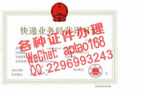 Watch and share 11xp5-制作邮政储蓄ATM转账凭条多少钱V【aptao168】Q【2296993243】-jltx GIFs by 办理各种证件V+aptao168 on Gfycat