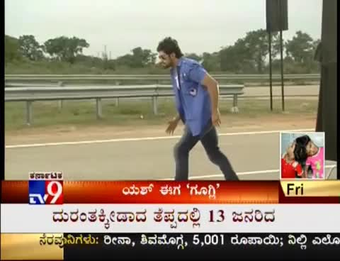 "Watch and share TV9 - Kannada Actor Yash Dangerous Stunt In ""Googly"" Movie GIFs on Gfycat"