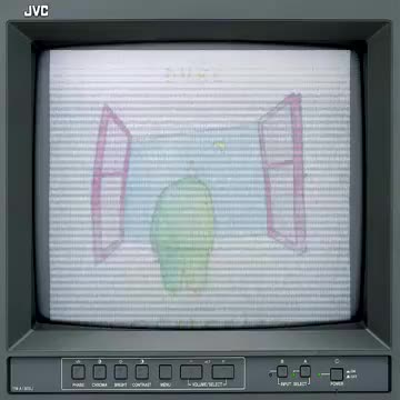 Watch Album Art Slideshow on VHS GIF on Gfycat. Discover more 80s, vaporwaveaesthetics GIFs on Gfycat