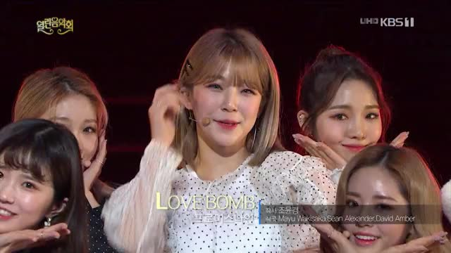 Watch and share 190106 Fromis 9 GIFs by theangrycamel2019 on Gfycat