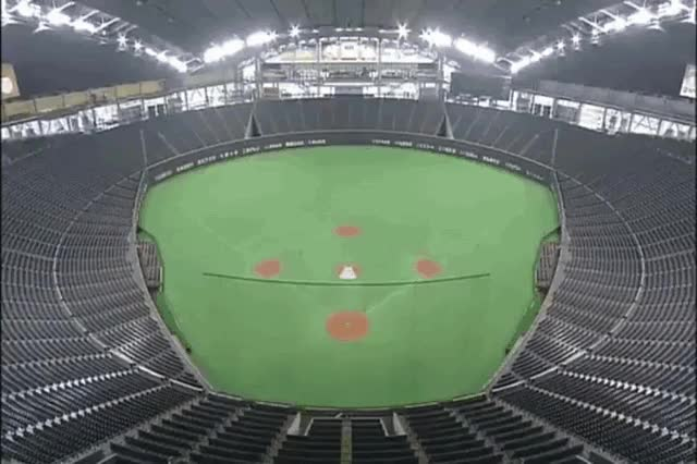 Watch and share Sapporo Dome In Japan Being Built GIFs by Cardiff City Forum on Gfycat