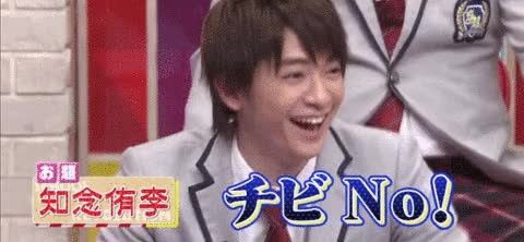 Watch japanese-chocolate-gameshow gif GIF on Gfycat. Discover more related GIFs on Gfycat