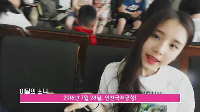 Watch and share Blockberry GIFs and 이달의소녀탐구 GIFs by colahkiin on Gfycat