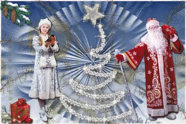Watch and share Плейкаст «С Днём Деда Мороза И Снегурочки!» GIFs on Gfycat