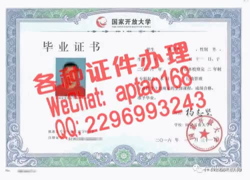 Watch and share 2ukkq-制作中国移动通话清单V【aptao168】Q【2296993243】-zvfr GIFs by 办理各种证件V+aptao168 on Gfycat
