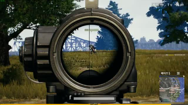 Watch and share Pubg GIFs by shmz33 on Gfycat