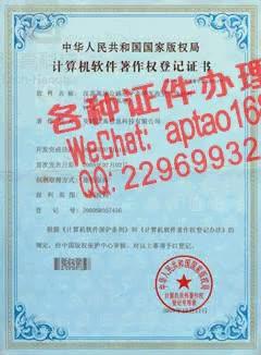 Watch and share Znjxv-北京语言大学毕业证办理V【aptao168】Q【2296993243】-d9t7 GIFs by 各种证件制作办理-微aptao168 on Gfycat