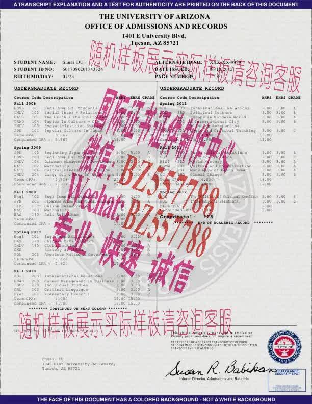 Watch and share 哪里能办国立台湾艺术大学[咨询微信:BZ557788]办理世界各国证书证件 GIFs on Gfycat