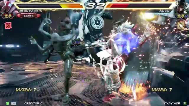 Watch Finger of death GIF on Gfycat. Discover more tekken, tekken7fr, yoshimitsu GIFs on Gfycat