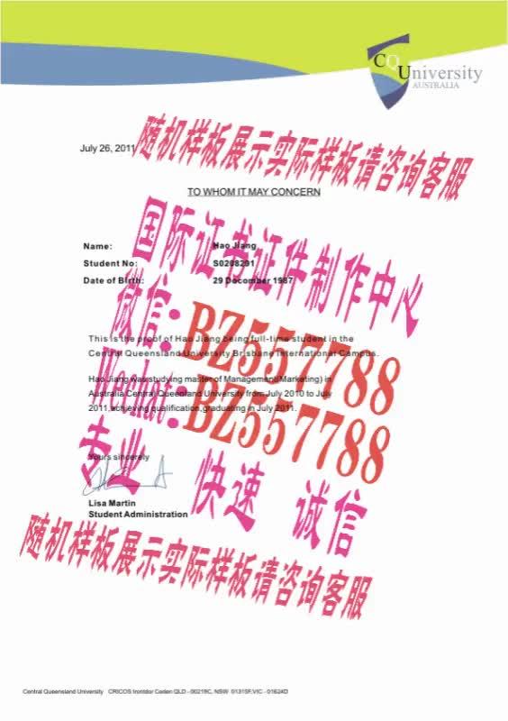 Watch and share 制作韩国结婚证[咨询微信:BZ557788]办理世界各国证书证件 GIFs on Gfycat