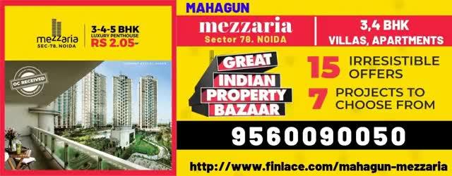 Watch and share Mahagun Mezzaria Sector 78 Noida GIFs on Gfycat
