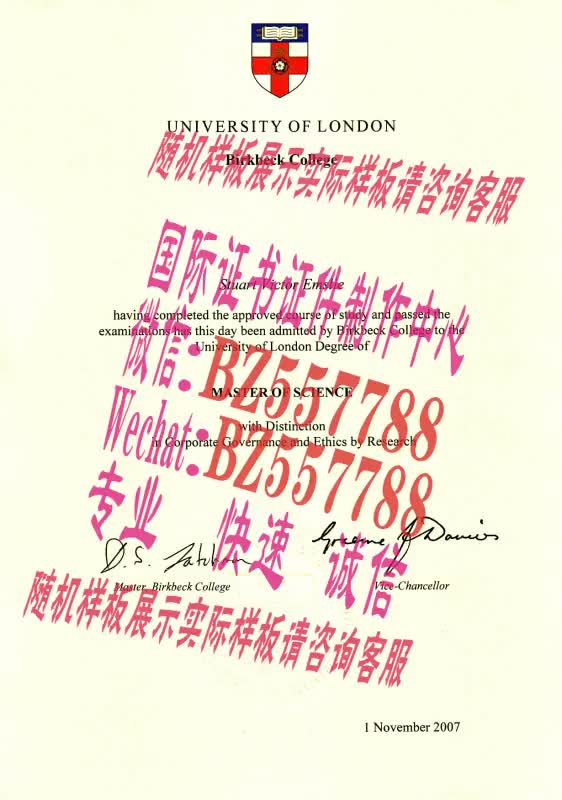 Watch and share 做个假的早稲田大学毕业证成绩单[咨询微信:BZ557788]办理世界各国证书证件 GIFs on Gfycat