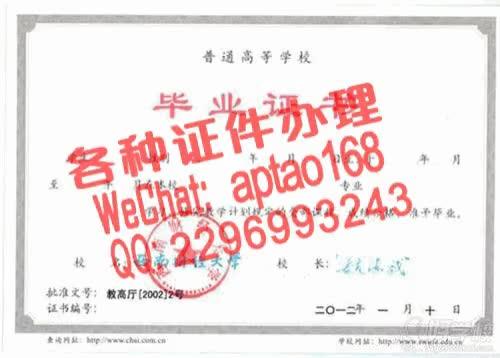 Watch and share 1f5p5-重庆民生职业技术学院毕业证办理V【aptao168】Q【2296993243】-l5hl GIFs by 办理各种证件V+aptao168 on Gfycat