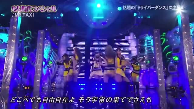 Watch and share 少女時代 SNSD ♪MR.TAXI JAPAN LIVE 2011/06/06 GIFs on Gfycat