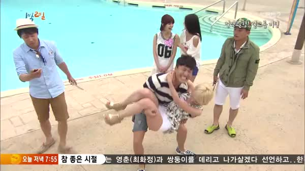 Watch and share Ground GIFs by sunnyfan on Gfycat