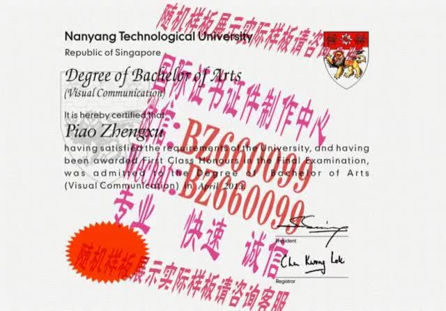 Watch and share 办理布朗麦凯学院毕业证成绩单[咨询微信:BZ660099]办理世界各国证书证件 GIFs on Gfycat