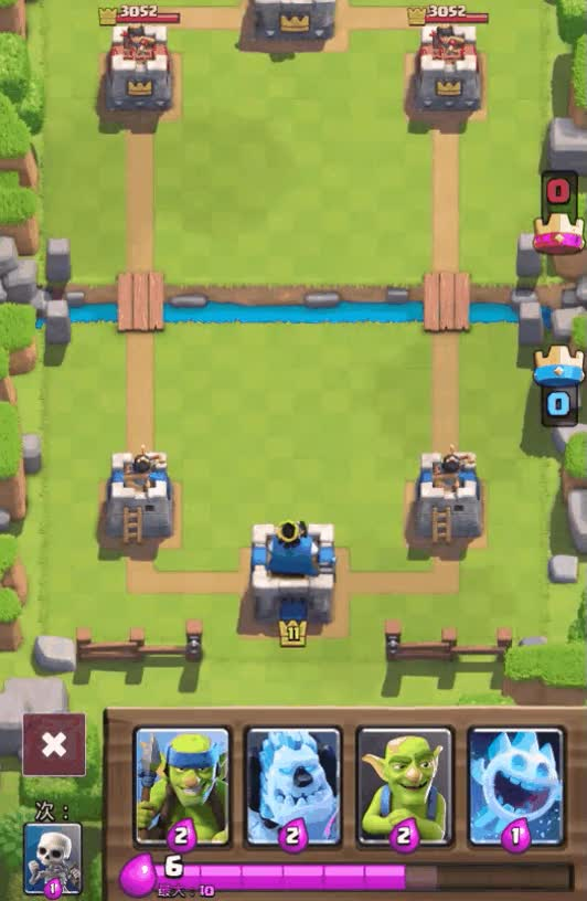 Watch and share Clash Royale Ice Spirit 4 GIFs by セージュ on Gfycat
