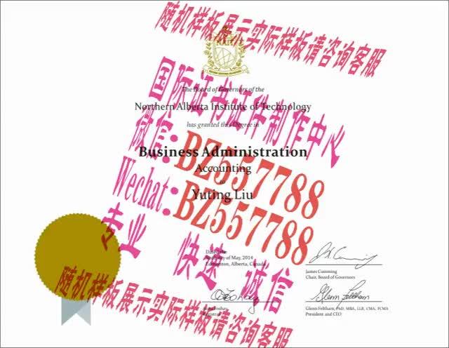 Watch and share 做个假的大阪府立大学毕业证成绩单[咨询微信:BZ557788]办理世界各国证书证件 GIFs on Gfycat