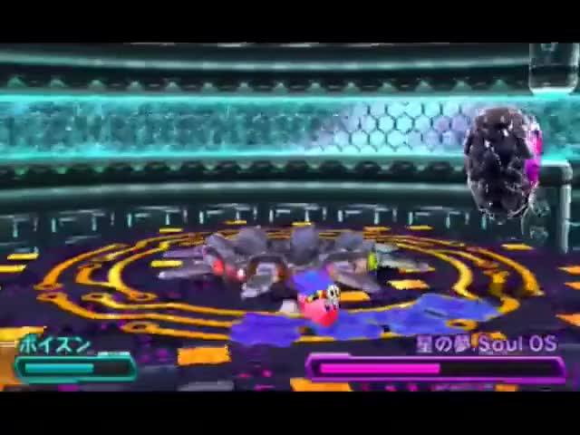 Watch and share Hoshi No Kirby Robobot Planet ~True Arena: Star Dream Soul OS~ GIFs by cardboard_boxer on Gfycat