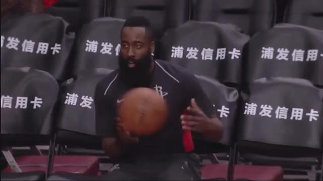 Watch and share James Harden GIFs by David Harman on Gfycat