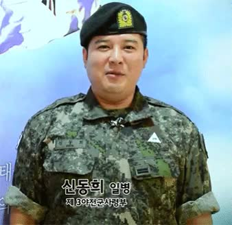 Watch and share Super Junior GIFs and Shindong GIFs on Gfycat